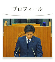 川口啓介(けいすけ)のプロフィール